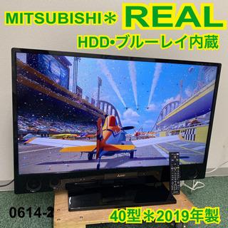 【ご来店限定】*三菱 液晶テレビ リアル 40型 2019年製*...