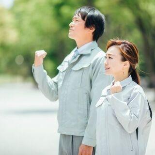 【土浦市】5名募集中!土日祝休み・残業なし組立やシール貼り