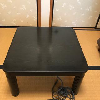 こたつテーブル 譲ります。