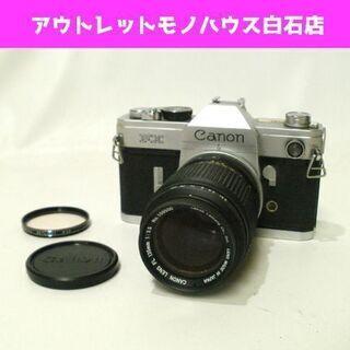 Canon/キャノン 一眼レフカメラ FX レンズ付き 札幌市 ...