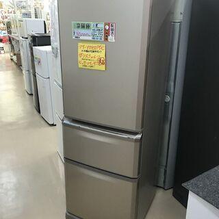 【引取限定】三菱 冷蔵庫 MR-C37E-P 中古美品【うるま市田場】