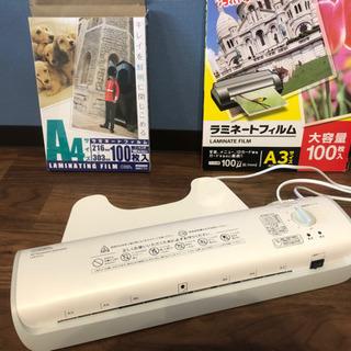 【ネット決済】【美品】ラミネーター+フィルムのセット!