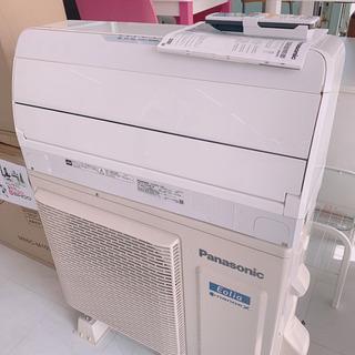 上級モデル Panasonicエアコン ナノイーX搭載 熊本リサ...