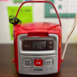 タイガー炊飯器 3合炊き 赤色