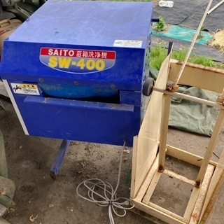 苗箱洗浄機 SW-400 斎藤農機