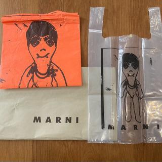 【ネット決済】マルニ紙袋
