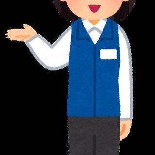 家電量販店での接客販売のお仕事(前橋市)(本社200801)
