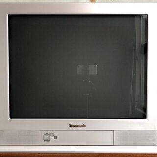 アナログフラットブラウン管カラーテレビ