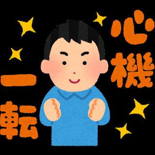 チームプレーでの仕事がしたい方歓迎!(太田市)(本社200805)の画像