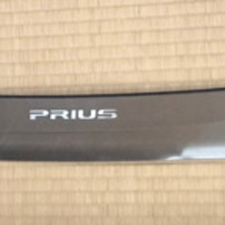 プリウス30型 トヨタ純正 リヤバンパー フィニッシャープレート