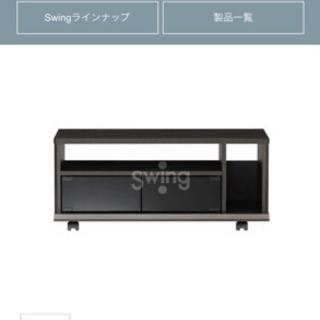 【お譲り】車輪付きテレビ台〜32V型(朝日木材加工)