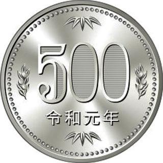 健康麻雀 1日遊び放題500円!