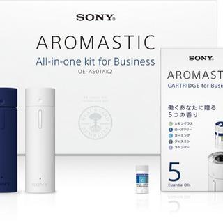 【新品未使用】SONY アロマディフューザーの画像