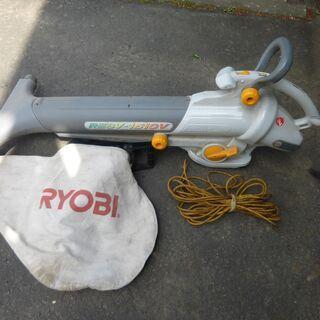 《断捨離》 RYOBI/リョービ RESV-1510V ブロアバ...
