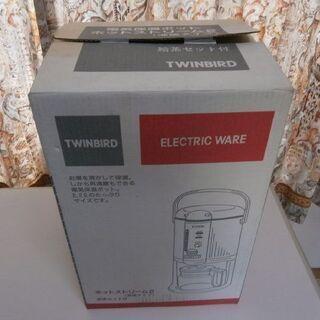 いつも温かなお茶を! 電気保温ポット(中古・普通品)