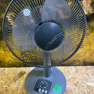 格安 扇風機 ①
