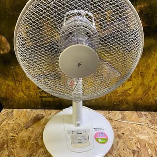 格安 扇風機 ③ リモコン付