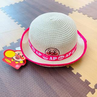 アンパンマン  麦わら帽子 48センチ ピンク