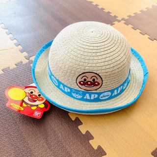 アンパンマン  麦わら帽子 46センチ 水色