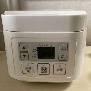 【美品】ニトリ 炊飯器 3合