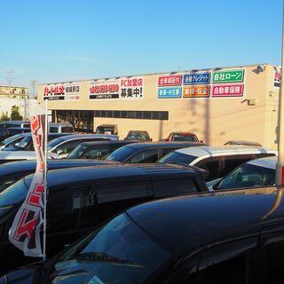 中古車の販売スタッフ・店長候補の募集 未経験者歓迎