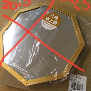 風水鏡 新品 八角形 ゴールド 卓上スタンド付き 日本製