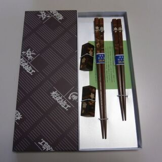 食卓を彩る! 桜皮細工 夫婦箸(新品保管品)