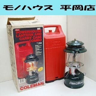 Coleman ホワイトガソリンランタン 290A700 専用ケ...
