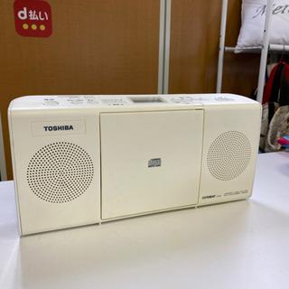 【激安中古品】 CDラジオ TY-C24 W(ホワイト)