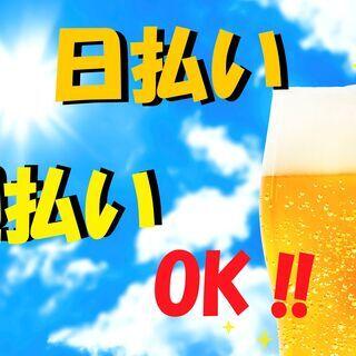 定着率バツグン★ひんやり空間で仕分け・ピッキング作業 (求人No...