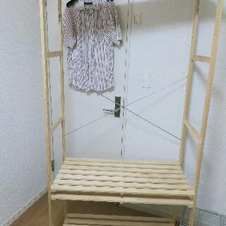 【ネット決済】木製ラック 室内空間収納DIYに最適。是非お求めく...