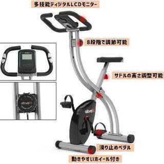 【ネット決済】フィットネスバイク 折りたたみ式 静音