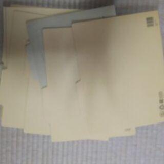 紙のファイル 薄型 ファスナー式