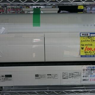 (~23畳までの)三菱電機 ルームエアコン7.1kw 2018年...
