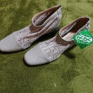 靴 24,5㎝