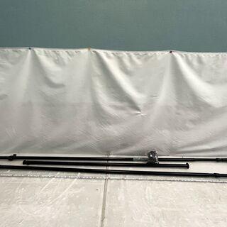カーテンレール 3本セット 213~272cm・131cm ブラ...