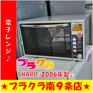 G4680 カード利用可能 1か月保証 送料A 電子レンジ SH...
