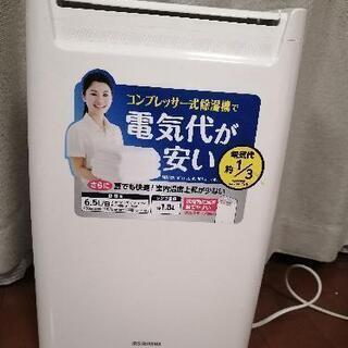 アイリスオーヤマ IRISOHYAMA RCA-6500 [衣類...