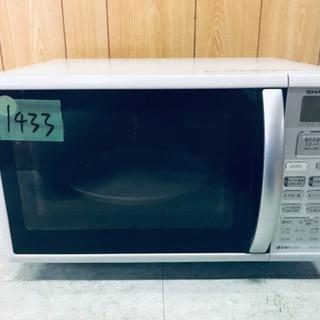 1433番 SHARP✨電子レンジ✨RE-KS13-FG‼️