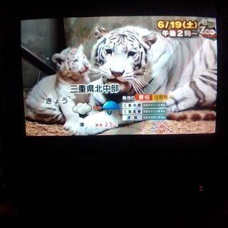 テレビ 0円  NEC19インチ C-19R14