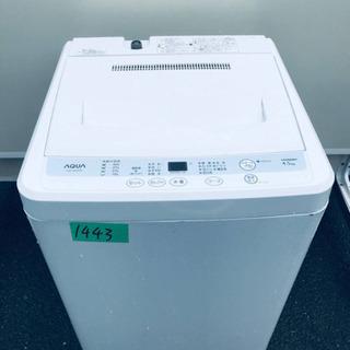 1443番 AQUA✨全自動電気洗濯機✨AQW-S45A‼️