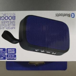 MP3プレーヤー搭載 Bluetoothスピーカー ブギ …