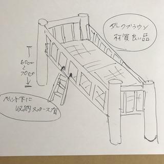2段ベッド風 はしご付き