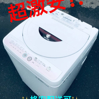 ET1468A⭐️ SHARP電気洗濯機⭐️