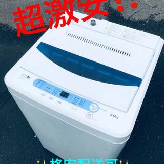 ET1469A⭐️ヤマダ電機洗濯機⭐️