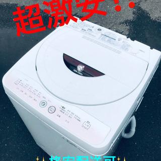 ET1471A⭐️ SHARP電気洗濯機⭐️