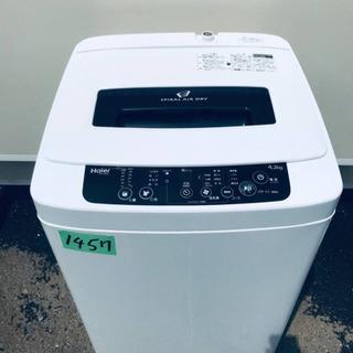 1457番 Haier✨全自動電気洗濯機✨JW-K42H‼️