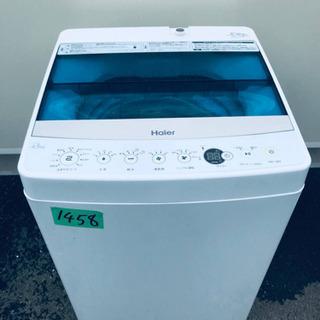 ✨2018年製✨1458番 Haier✨全自動電気洗濯機✨JW-...
