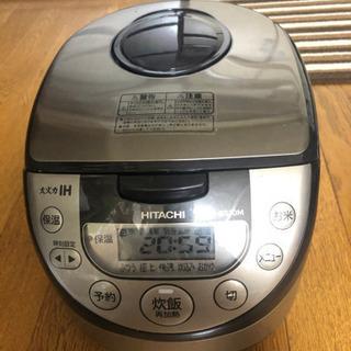 日立IHジャー5ごう焚き炊飯器 2019製