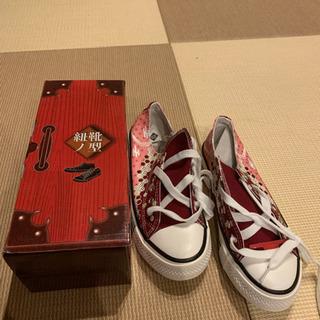 鬼滅 靴 スニーカー 25cm